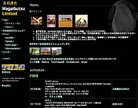 ホームページのサンプル画面1