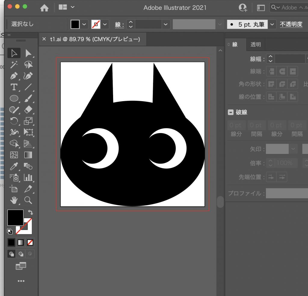 アプリけーしょlんillustratorでアイコンを作ってるところ
